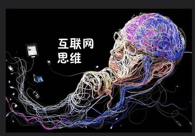 吉林商城网站推广公司