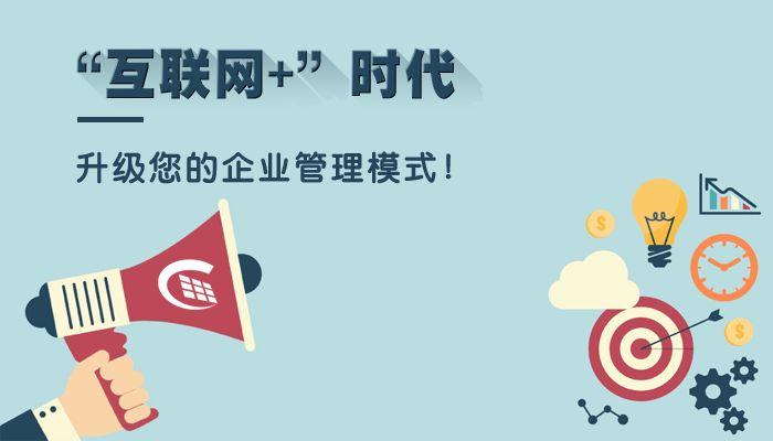 东莞营销型企业VI设计公司